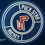 Puck star hockey