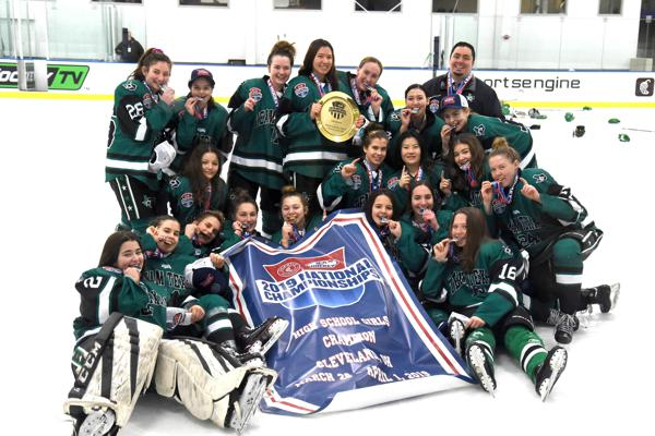 a571ee62d684 Team Texas Girls High School Hockey Team Wins the 2019 High School National  Championship.