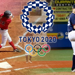 Baseball will feature at the Tokyo 2020 Olympics