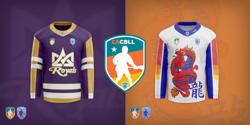 California Joins the National Collegiate Box Series