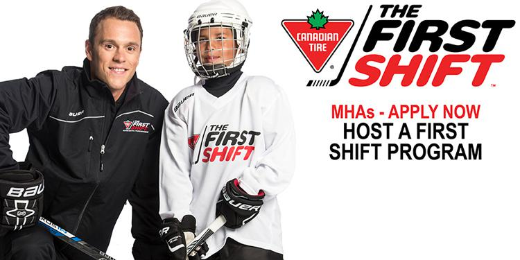 omha the first shift