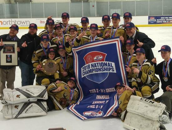 2017-2018 14U National Champions (Amherst, NY)