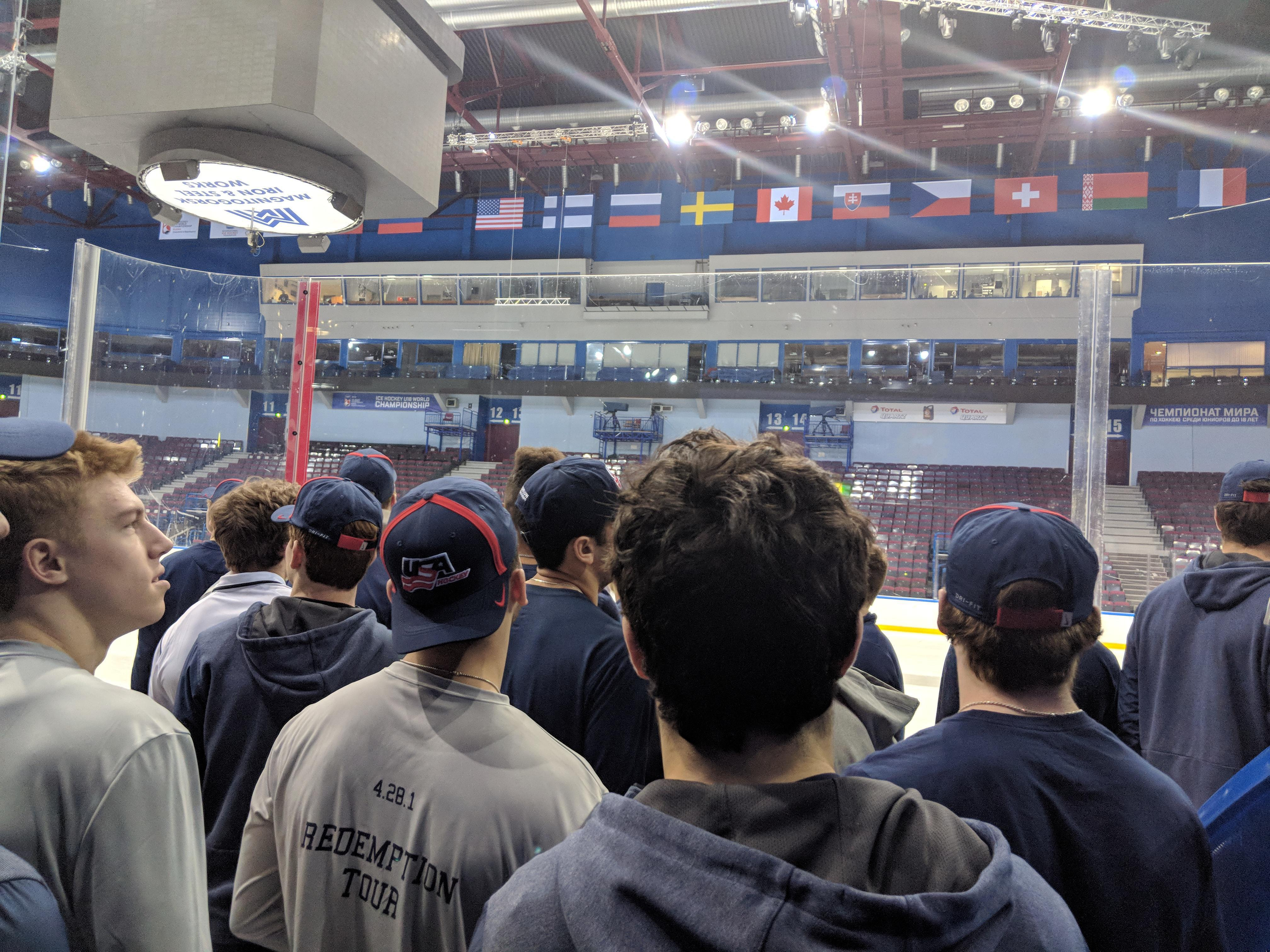 Team USA gets its first look at Metallurg Ice Rink in Magnitogorsk