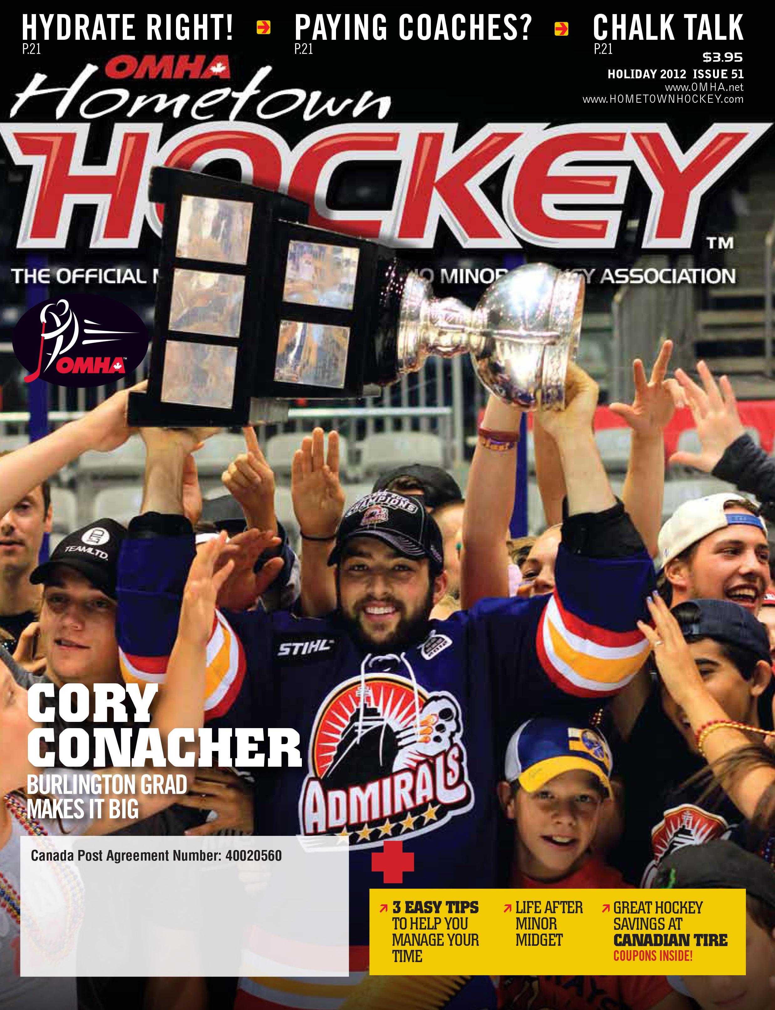 OMHA Hometown Hockey Holiday 2012