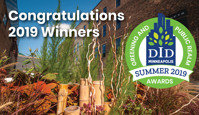 Minneapolis Downtown Improvement District Greening and Public Realm Awards