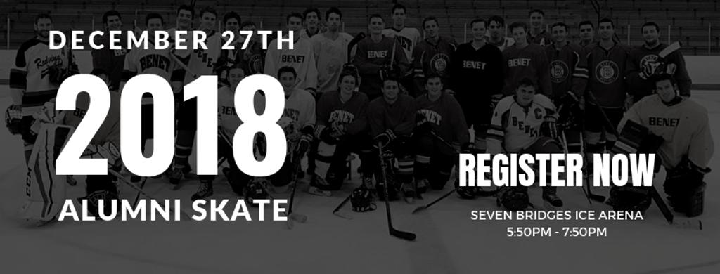 2018 Alumni Skate - Register Now