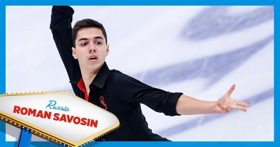 Skate America men's competitor - Roman Savosin - Russia