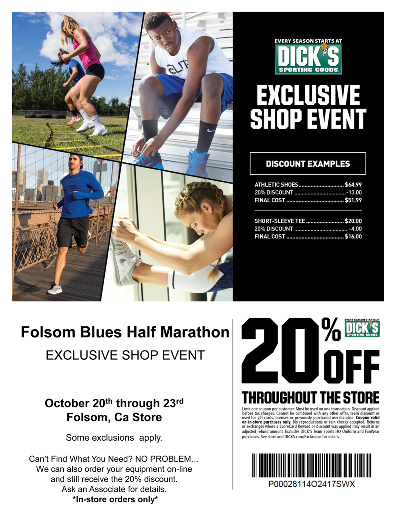 FBB 2018 DICK'S COUPON