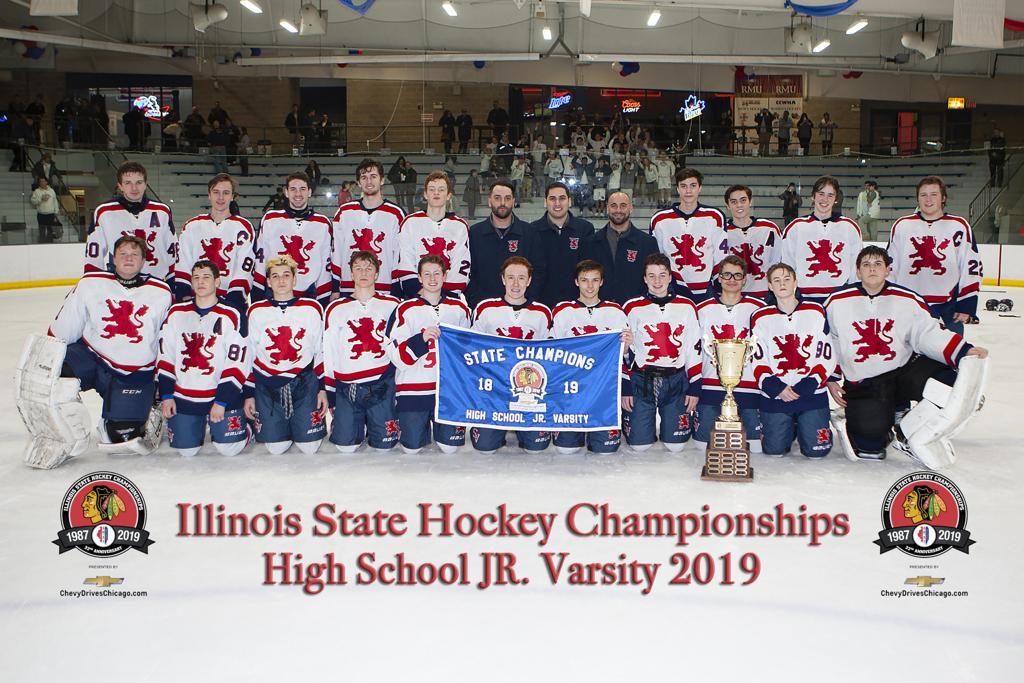 Saint Viator Lions Hockey Club