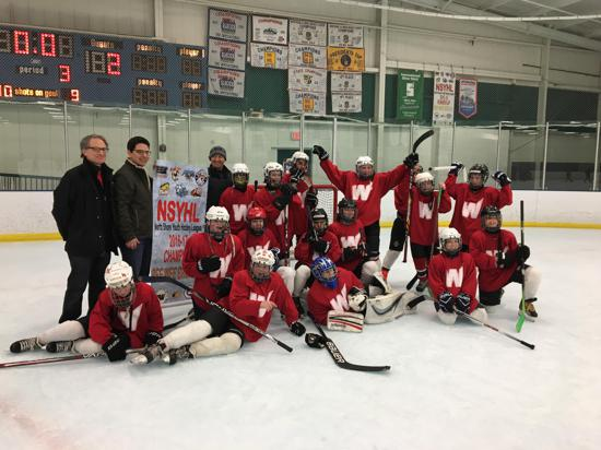 NSYHL PeeWee Champs