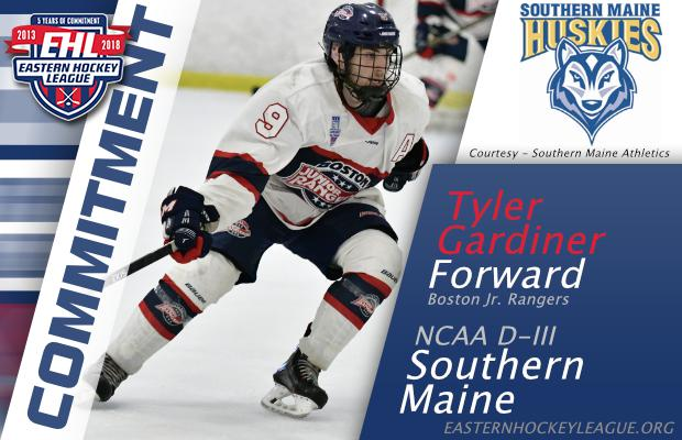 Southern Maine University >> Gardiner Commits To Southern Maine
