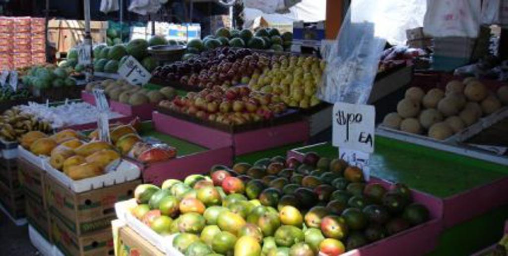 Street market fruit display
