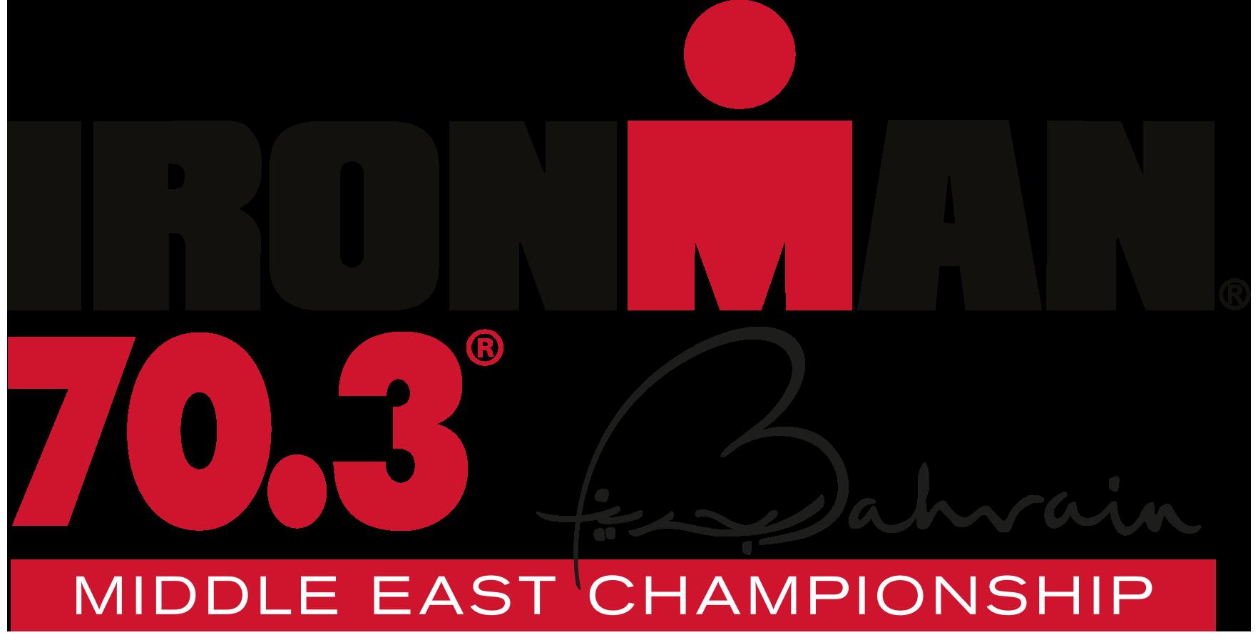 Official IRONMAN 70.3 Middle East Championship Bahrain partner logo