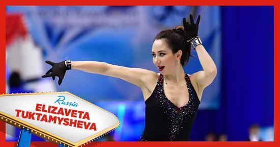 Skate America ladies competitor - Elizaveta Tuktamysheva of Russia