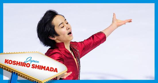 Skate America men's competitor - Koshiro Shimada - Japan