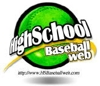 Sponsored by High School Baseball Web