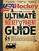 Sponsored by USA Hockey Magazine August