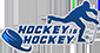 Hockey is hockey element view