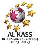 Al Kass International Cup logo