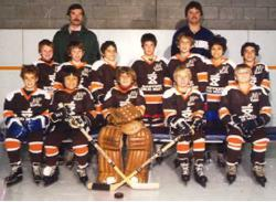 The History of The Meadowvale Hockey Association